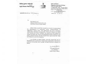 Appreciation-Letter-from-Indore-Police-1